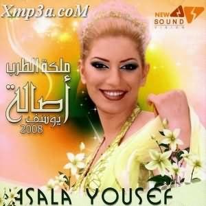 Malekat Al Tarab - البوم ملكة الطرب