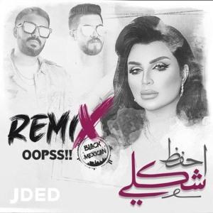 Ehfaz Shakli (Remix)
