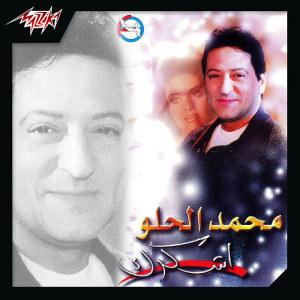 Mesh Hasamhak