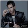 Ashky Lmeen - 2004 - Ahmed Saad