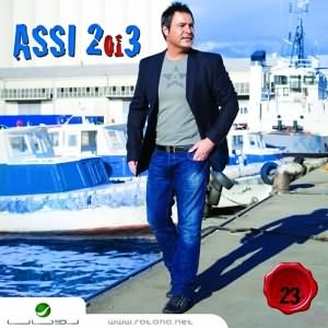 Assi 2013 - عاصى