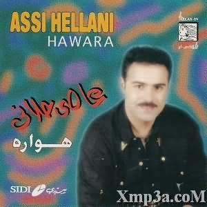 Hawara - البوم هواره
