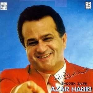 Baddek Zaafe - بدك زقفه