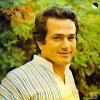 Nana - 1979 - Azar Habib