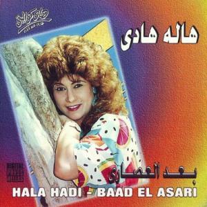 Baad El Asari