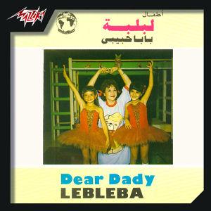 Baba Habebi - بابا حبيبي