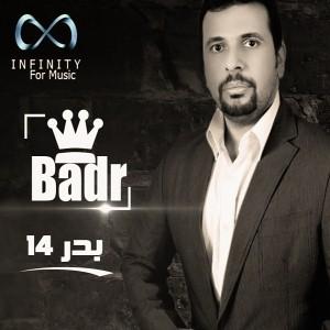 Badr 14 - بدر 14
