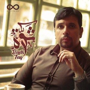 Thawrah  - ثورة بدر تاج