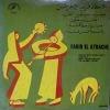 Baheb Min Ghir Amal - 1960 - Farid El Atrash