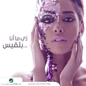 Mabrouk - مبروك