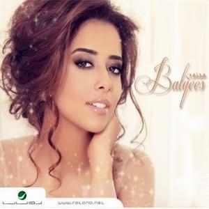 Majnoun - البوم مجنون