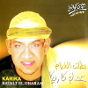 Batalt El Gharam - 2003 - Essam Karika