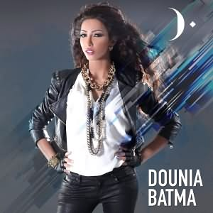 ARAB TÉLÉCHARGER IDOL MP3 GRATUITEMENT BATMA DOUNIA