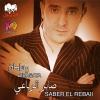 Bebasata - 2004 - Saber El Robaey