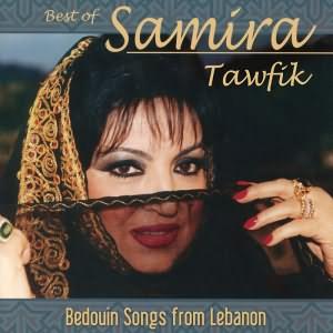 Best of Samira Tawfik