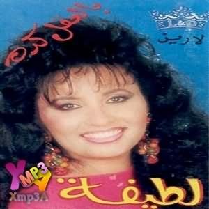Bel-3aql Keda
