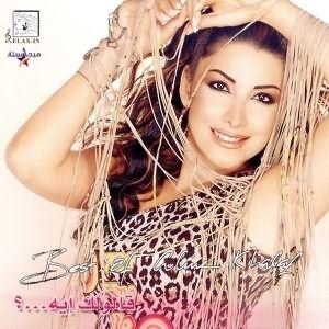 Best Of Aline Khalaf - اجمل اغانى الين خلف