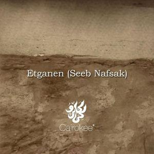 Etganen (Seeb Nafsak) - اتجنن (سيب نفسك)