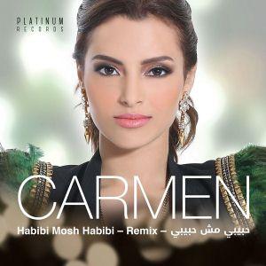 Habibi Mosh Habibi (Remix) - حبيبي مش حبيبي (ريمكس)