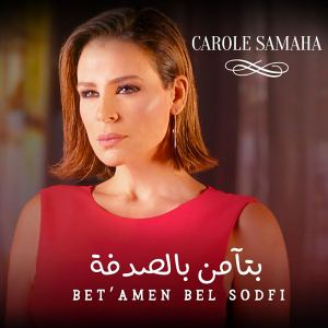 Bet'amen Bel Sodfi - بتأمن بالصدفة