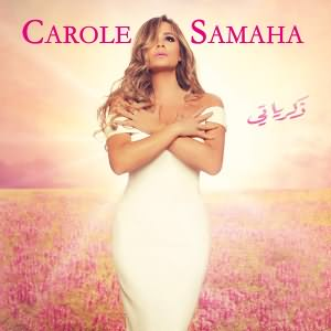 music carole samaha mp3 gratuit