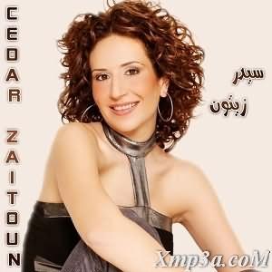 Cedar Zaitoun