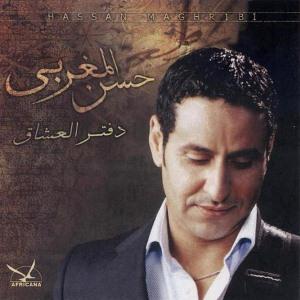 Daftar Al Oshaaq