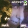 Dalaa Banat - 2004 - Maram
