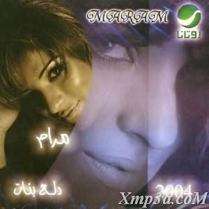 Dalaa Banat