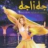 Arabian Songs - 2009 - Dalida