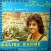 Margahny El Hawa - 1982 - Dalida Rahme