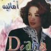 Ammanih - 1998 - Diana Hadad