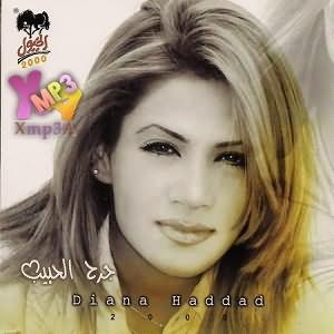 Garh El Habib - جرح الحبيب