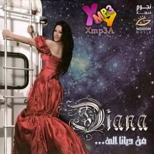 Min Diana Elay - من ديانا الى
