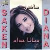 Saken - 1996 - Diana Hadad