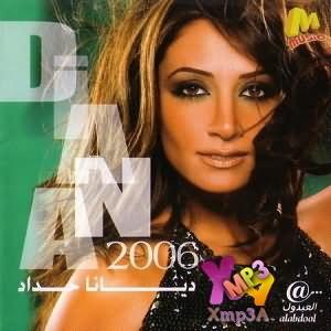 Zai El Soukar - ديانا حداد 2006