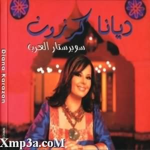 Super Star Al Arab