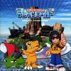 Digimon World (OST) - 1999 - Soundtrack