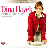 Sehr El Gharam (Magic Of Love) - 2003 - Dina Hayek