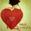 Wala Kol El Banat - 2010 - Dolly Shahine