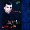 Ada El Liel - 1995 - Ehab Tawfik