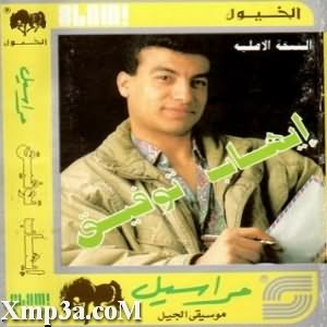 Ehab Tawfik All Albums|Discography|Biography|Free Music Download 2