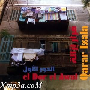 Qarar Ezala