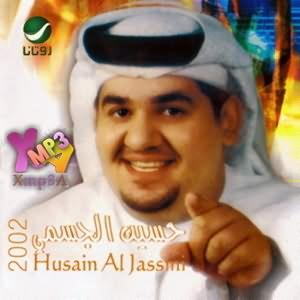 El Jassmy 2002 - البوم الجسمى 2002