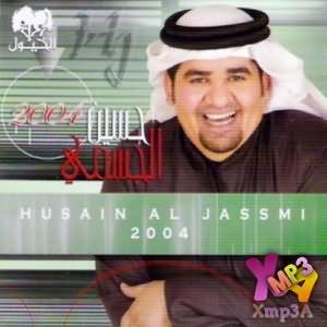El Jassmy 2004 - البوم الجسمى 2004