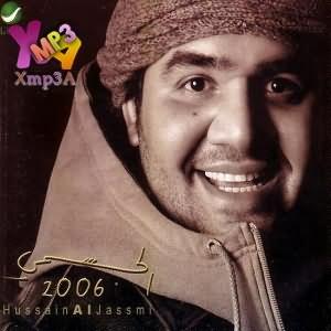 El Jassmy 2006 - البوم الجسمى 2006