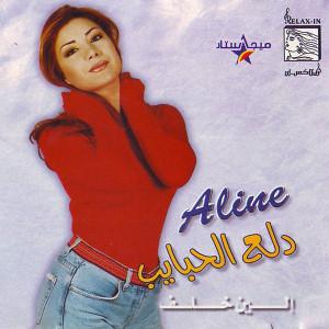 Dalaa El Habayeb