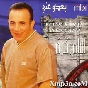 Ba3dou 3anni