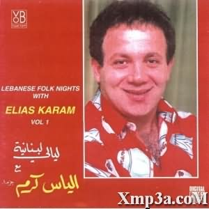 Lebanese Folk Nights With Elias Vol.1