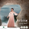 As3ad Wahda - 2012 - Elissa